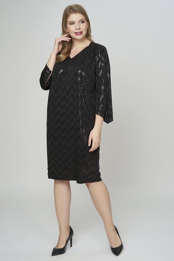 <b>Платье OLSI</b> — <b>Платья</b> — Женская одежда — X-MODA.RU ...